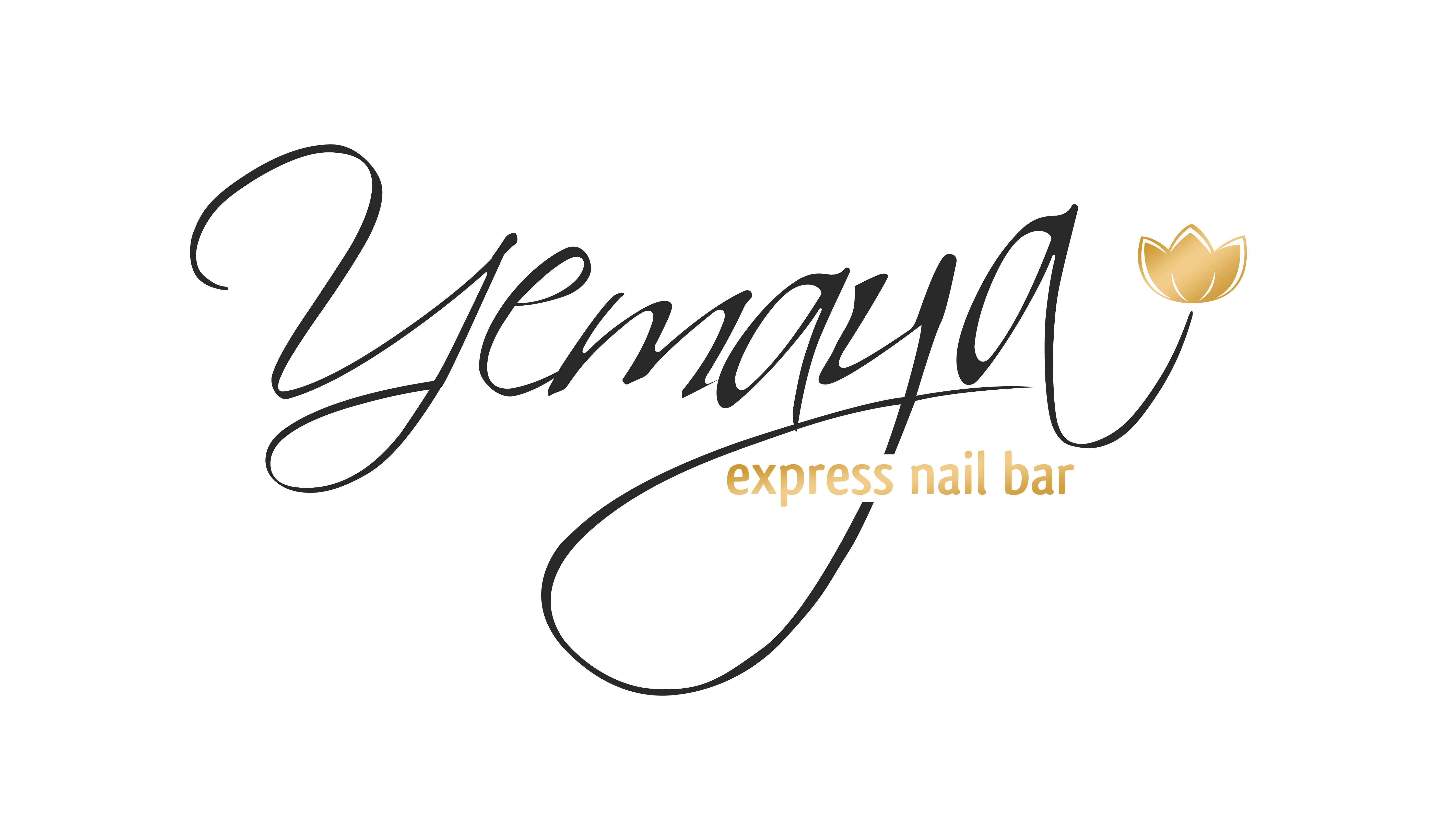 Yemaya Nail Express Bar